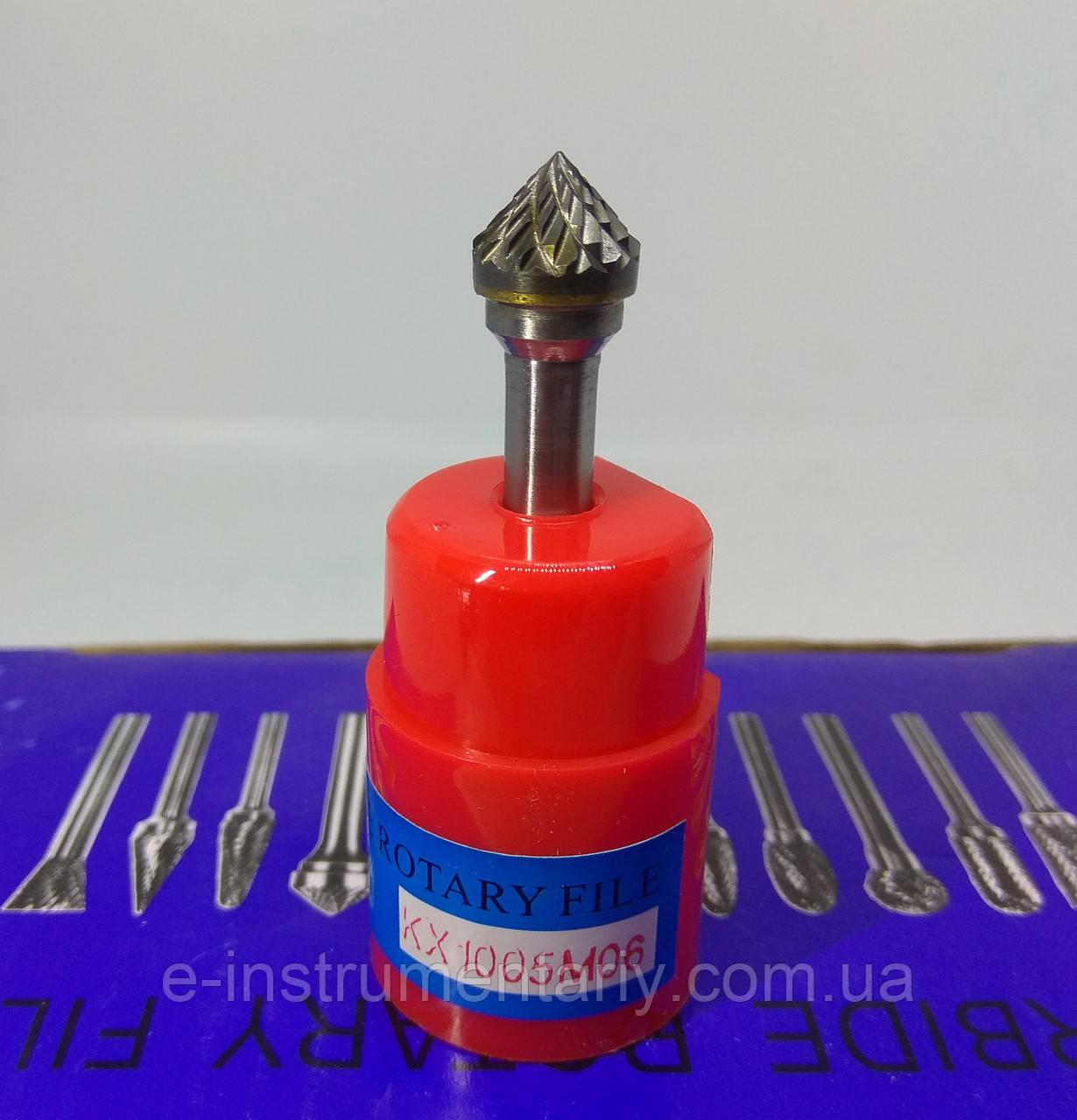 Борфреза коническая угол 90° (КX) 10х5х6 твердосплавная