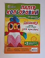 Набор цветной бумаги А4 2-х стор. 10л. неон с оригами 9598Пр,69140 Украина