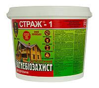 """Сухой концентрат огнебиозащиты для древесины """"Страж-1"""" 1кг Ведро"""