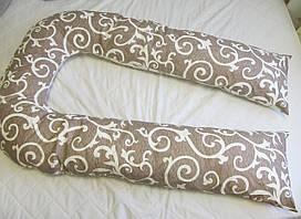 """Подушка для сна и кормления """"П"""" или """"U"""" двухсторонняя"""