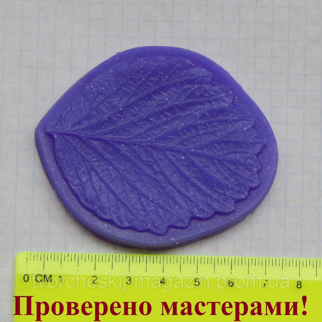 Молд Лист клубники, пластик, 6,5*5 см