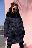 Ясмин - зимнее пальто для девочки Новая коллекция зима Nui very, р 116 - 158, фото 6
