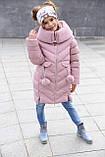 Ясмин - зимнее пальто для девочки Новая коллекция зима Nui very, р 116 - 158, фото 2
