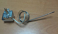 Термостат капиллярный WY300C-E