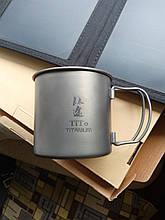 Титановая чашка TITO TITANIUM