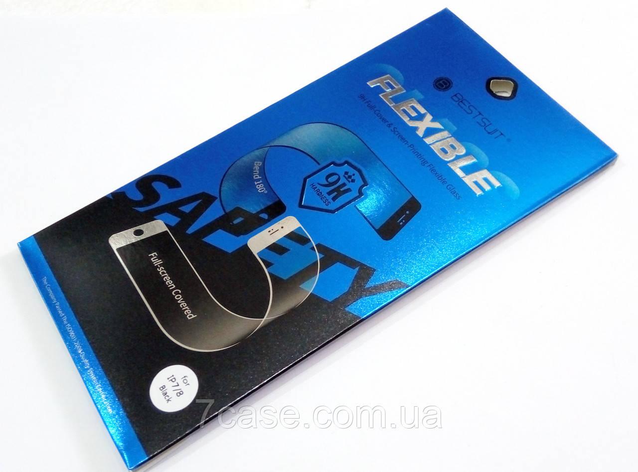 Гибкое защитное стекло BestSuit Flexible для Apple iPhone 8 черное