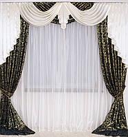Ламбрекен  и шторы в гостиную Лика  Синий