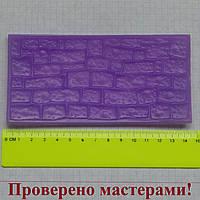 Молд (текстура) Каменная кладка (каменная стена), пластик