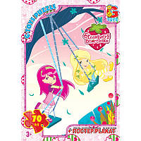 """Пазлы G-Toys BE46 """"Strawberry Shortcake"""" (Шарлотта Земляничная), 70 элементов (Y)"""