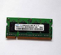 319 Память SO-DIMM 512 MB DDR2-667 PC2-5300 Samsung для ноутбуков AMD/Intel, фото 1