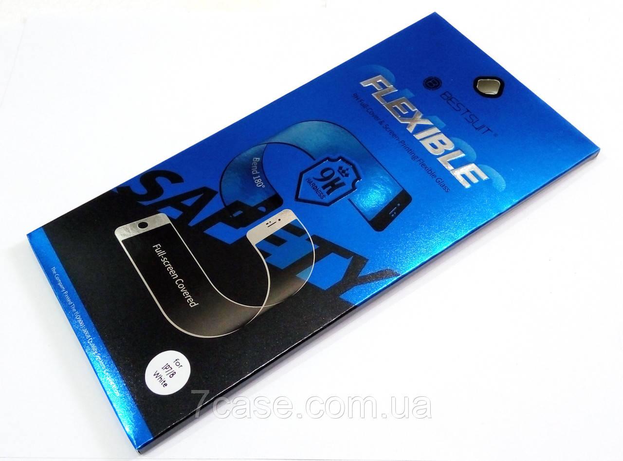 Гибкое защитное стекло BestSuit Flexible для Apple iPhone 8 белое