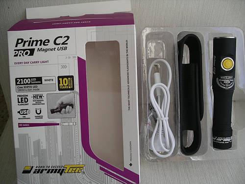 Фонарь Armytek Prime C2 Pro XHP35 Magnet USB (белый свет) + 18650 Li-Ion