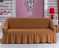 Натяжные чехлы на диван ,(Много цветов в наличии) Турция с оборкой