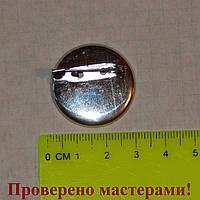 Основа для броши, с круглой площадкой (диаметр 3 см), фото 1