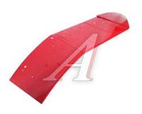 Крило МТЗ  70-8404070-01 МК заднє праве