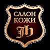 """Интернет-магазин производственной компани """"JakcHoker"""" - качественные кожаные изделия"""