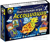 Игра настольная Ранок В ассоциации 12120027