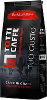 Кофе в зернах Totti Caffe TUO GUSTO 1 кг (4051146001303)