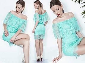 Облегающее мини-платье, фото 2