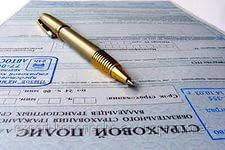 Стоимость полисов «Зелёная карта» увеличилась на 19%.