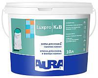 Краска для влажных помещений AURA LUX PRO K&B антисептическая 10л