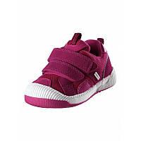 Демисезонные ботинки для девочки Reimatec 569316-3920. Размеры 20  - 25., фото 1