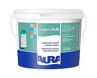 Краска для влажных помещений AURA LUX PRO K&B антисептическая 2,5л