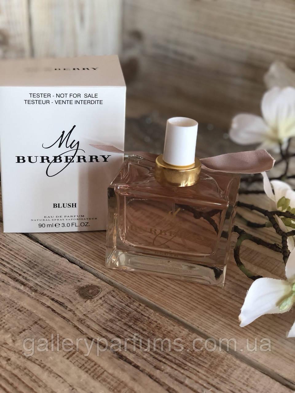 Купить Духи Тестер Burberry My Burberry Blush Eau De Parfum 90ml. в ... 1146a50600cab