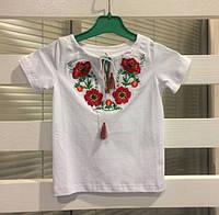 Вышиванка детская дитяча вишиванка в Украине. Сравнить цены daf75d77f3dc3