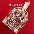 Золотая ладанка Покрова Богородицы - Кулон иконка Покрова Богородицы золото 585, фото 2