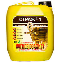 """Огнебиозащита, готова к применению """"Страж-1"""" 5 литров"""