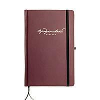 Продуктивный дневник (бордовый)