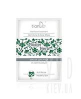 Очищающая маска для лица от угрей и рубцов, серия Master Herb