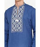 Літня синя Чоловіча Вишита сорочка  46-56р, фото 2