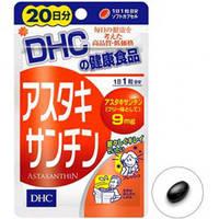 Астаксантин ДНС Япония король антиоксидантов