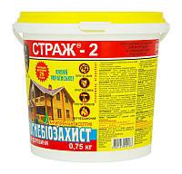 Антипирен-антисептик Огнебиозащита Страж-2, 0,75кг, ведро