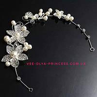 Веточка, веночек под серебро в прическу с цветами и жемчугом , фото 1