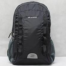 Рюкзак ортопедический Dr Kong Z 140018w002 размер XL(50*31,5*15,5) темно-синий