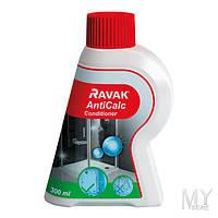 Средство для обновления и поддержания действия защитного слоя RAVAK AntiCalc®
