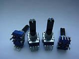 Потенциометр ALPS dcs1128, dcs1097 для Pioneer djm700 djm750 djm850 DDJ-SB DDJ-RB, фото 2