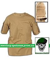 """Тактическая футболка """"Карго"""" с коротким рукавом койот (coyote)"""