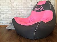 Бескаркасное кресло мешок Barbie, кресло Груша, бескаркасный пуф, детское кресло мешок от Производителя