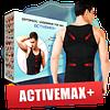 Activemax+ (Активмакс+) - ортопедическое белье