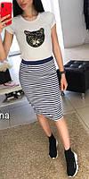 Женская юбка-карандаш в синюю полоску, юбка - тельняшка