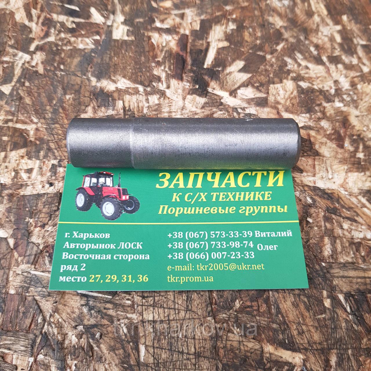 Втулка направляющая клапана СМД-14..18, СМД-31 14-0603