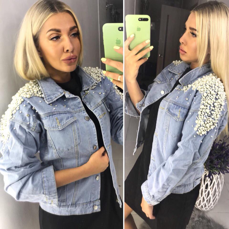 197e4708 Стильная женская джинсовая куртка с пришивными бусинками жемчугом размер  42-44 44-46