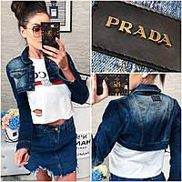 3343-735-1 чистый Prada (S-XL, 5 ед.) болеро джинсовое незначительно тянется, фото 1