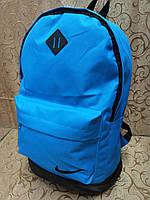 Рюкзак NIKE(Найк)(только ОПТ)Рюкзак городской /рюкзак /Рюкзак стильный/Спортивный рюкзак, фото 1