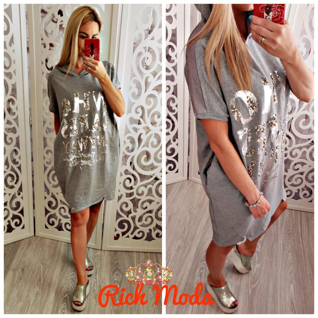 81535f251ab Женское летнее платье балахон в разных цветах Турция