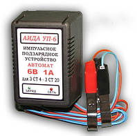 Аида УП-6: зарядное устройство для авто аккумуляторов 4-20 Ач